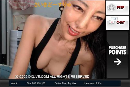 Sexy skinny asian webcam model